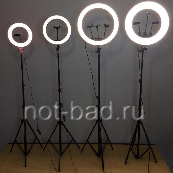 Штатив для кольцевой лампы светодиодной